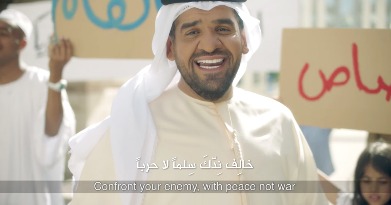 A television ad depicting a suicide bomber coming face-to-face with victims of terrorism has gone viral in the Middle East