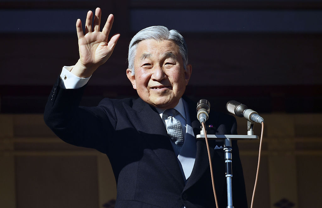 Emperor Akihito Of Japan greets the public at the Imperial Palace on December 23, 2014 in Tokyo, Japan.
