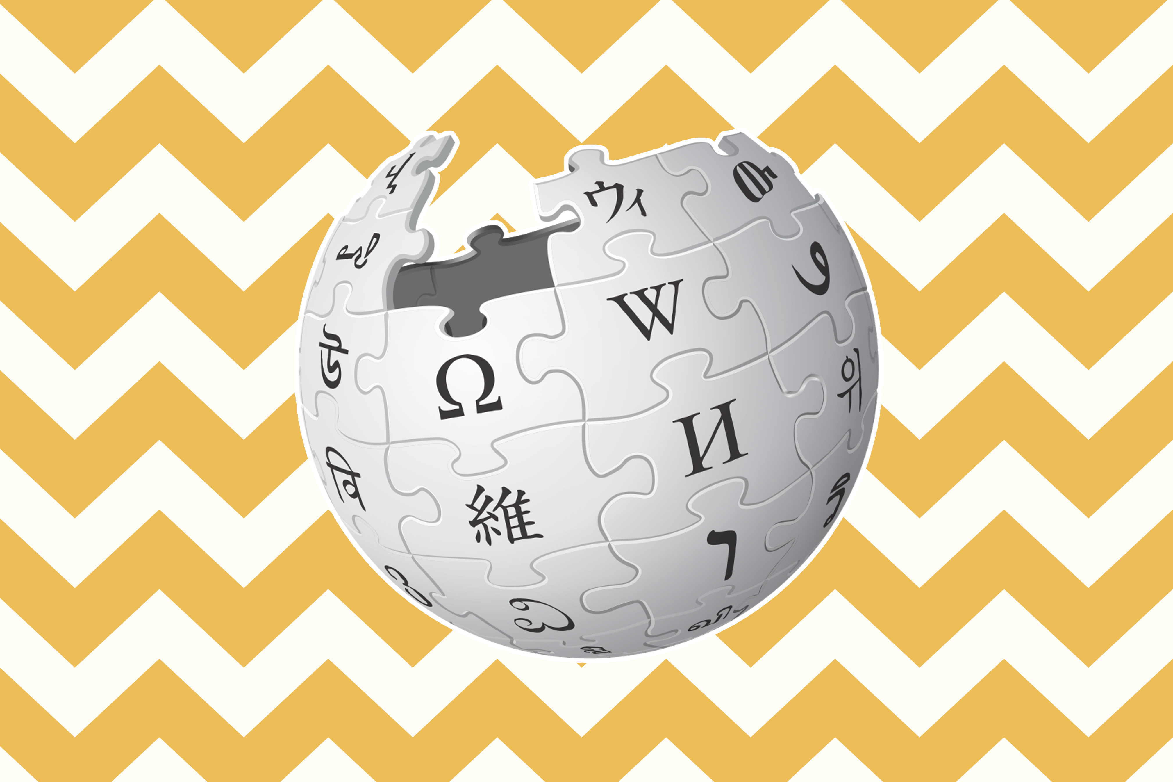 Wikipedia; Photo Illustration by Kenneth Bachor for TIME