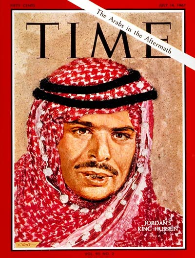 The July 14, 1967, cover of TIME