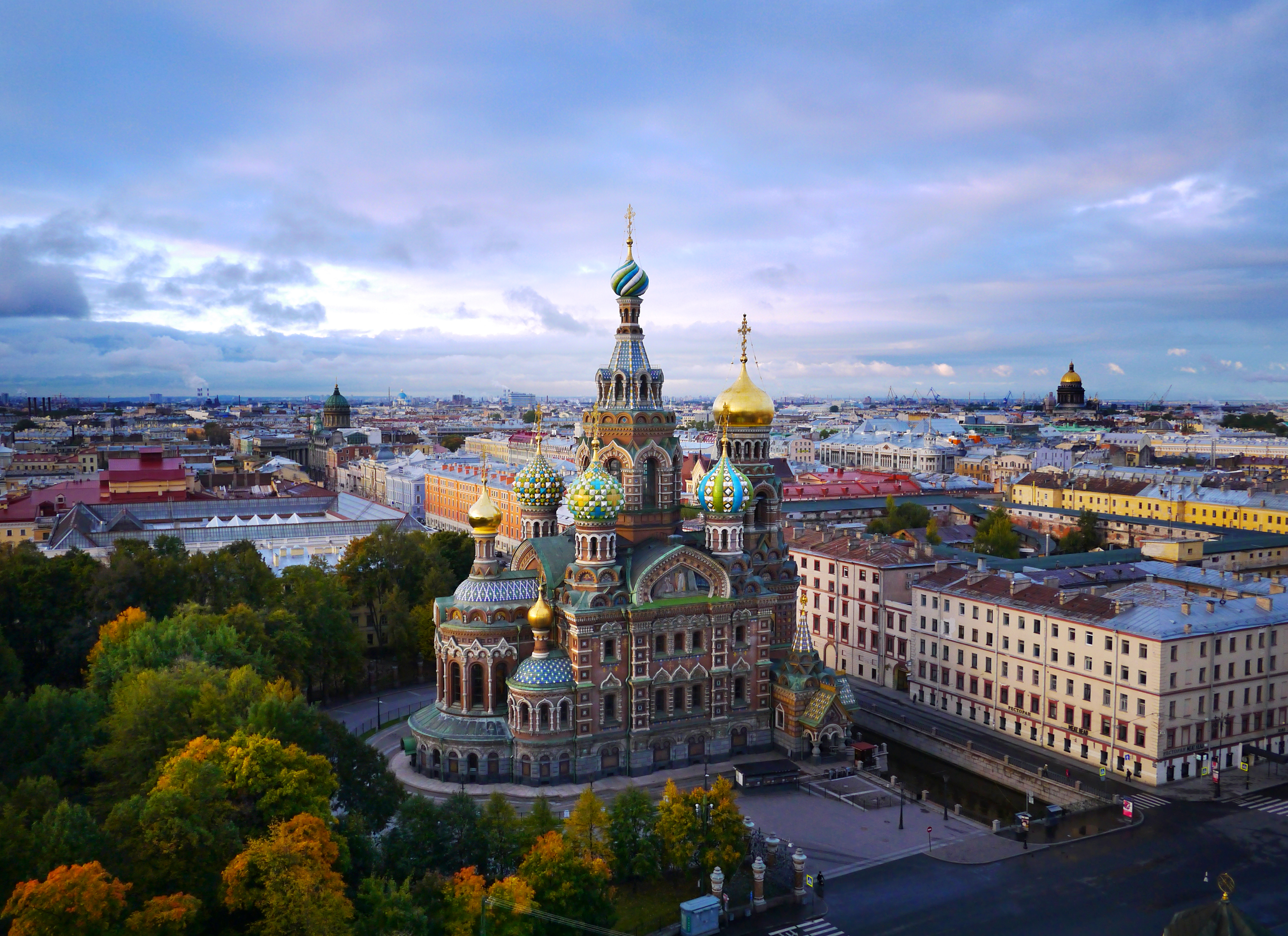 Cathedral on Spilled Blood