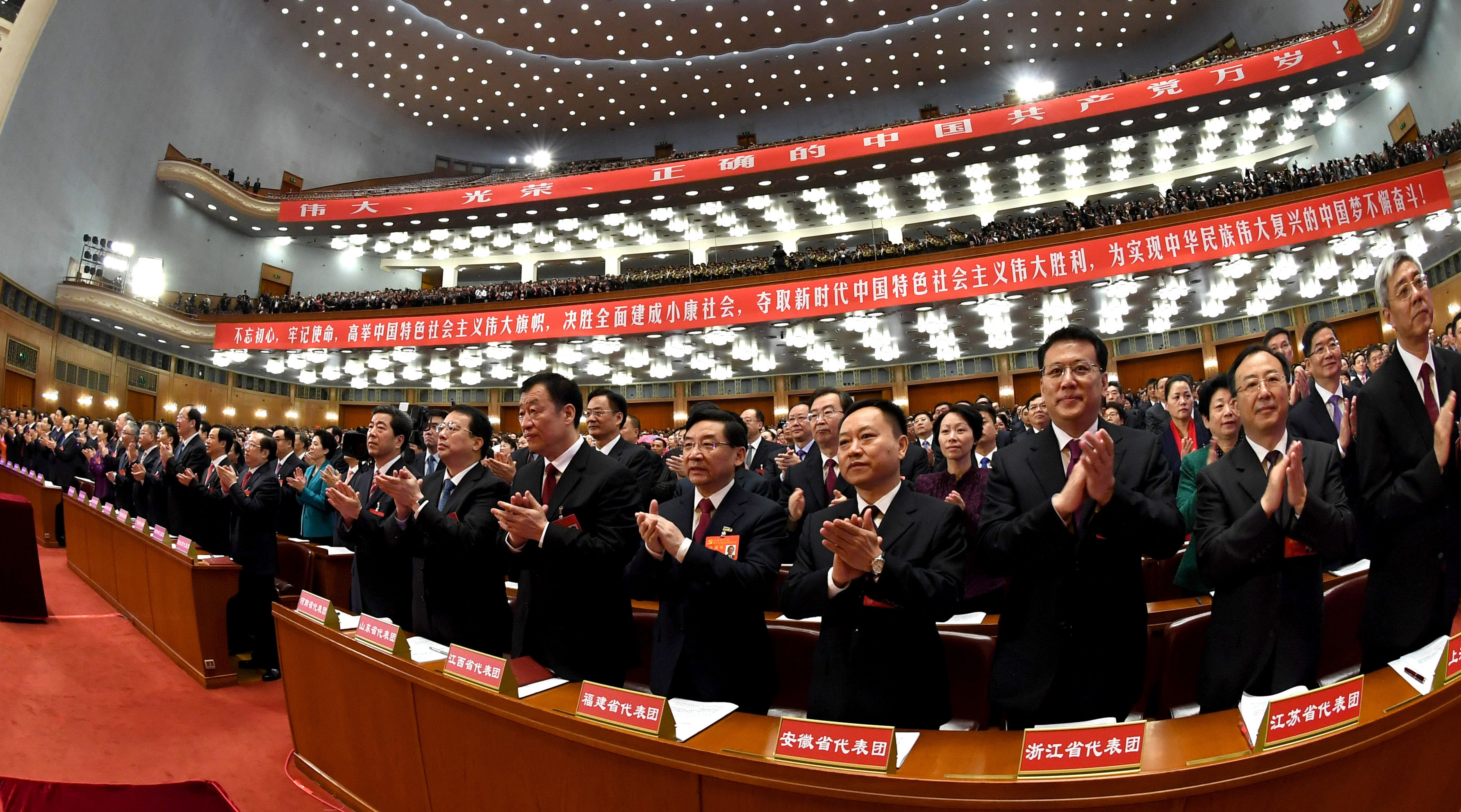 The Communist Party of China opens the 19th National Congress at the Great Hall of the People in Beijing, Oct. 18, 2017.