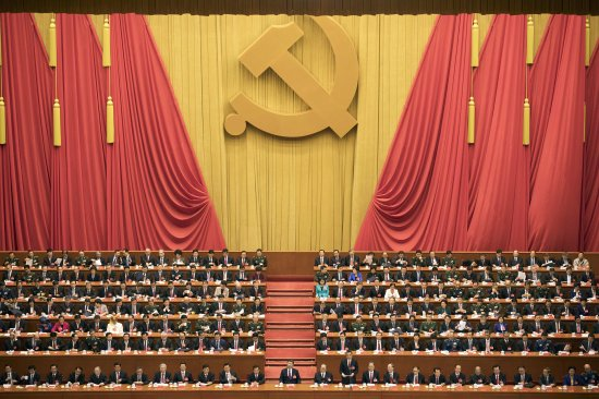 "President Xi Jinping told delegates at the party congress that it was time for China to take ""center stage"""