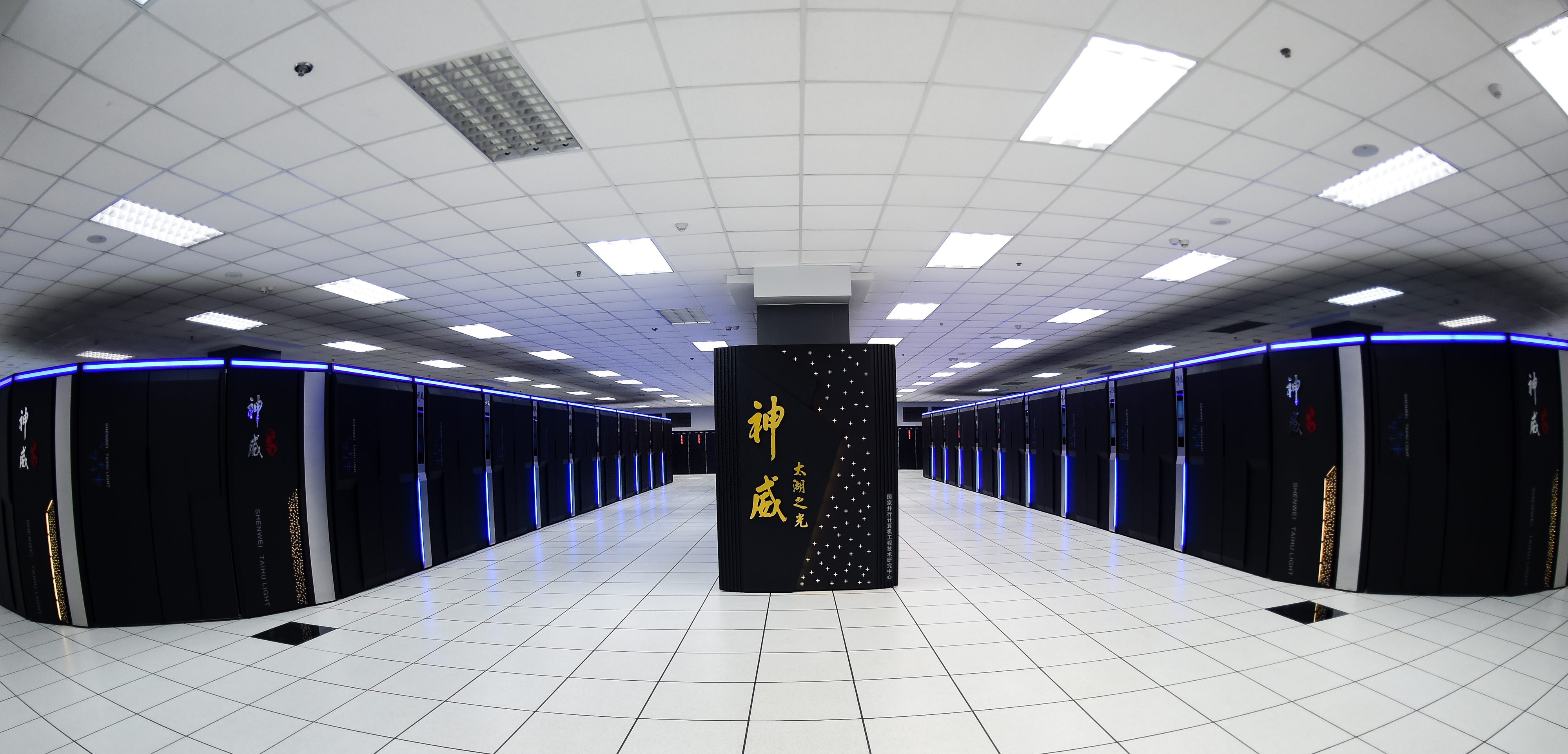 The Sunway TaihuLight, a new Chinese supercomputer, in Wuxi, east China's Jiangsu Province on June 20, 2016.