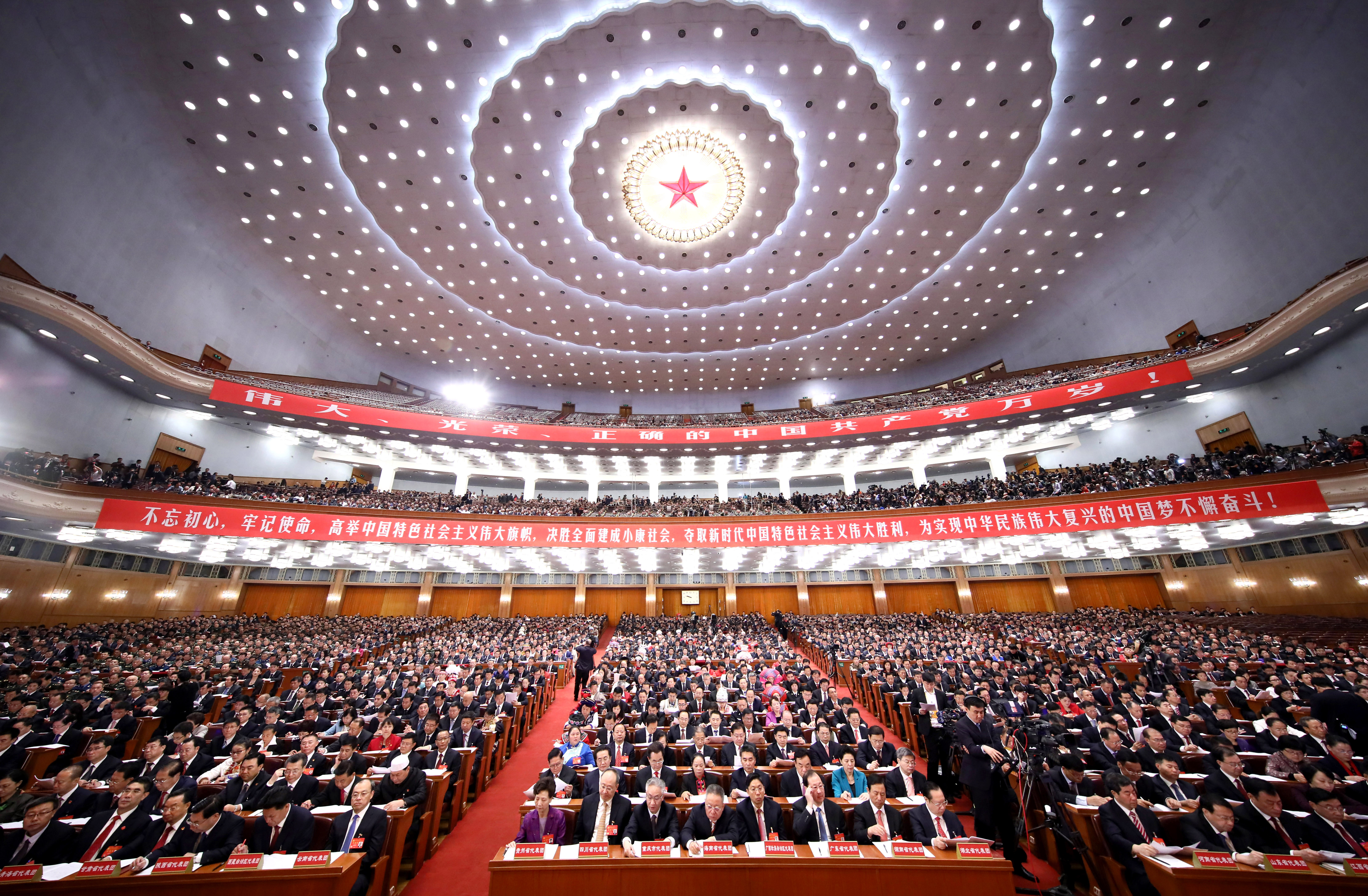 OCT. 18, 2017 -- The Communist Party of China (CPC) opens the 19th National Congress at the Great Hall of the People in Beijing. Zhang Yang, who committed suicide amid a corruption investigation, was barred from the congress.