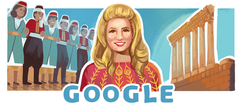 Google Doodle to mark what would have been Sabah's 90th birthday on November 10, 2017