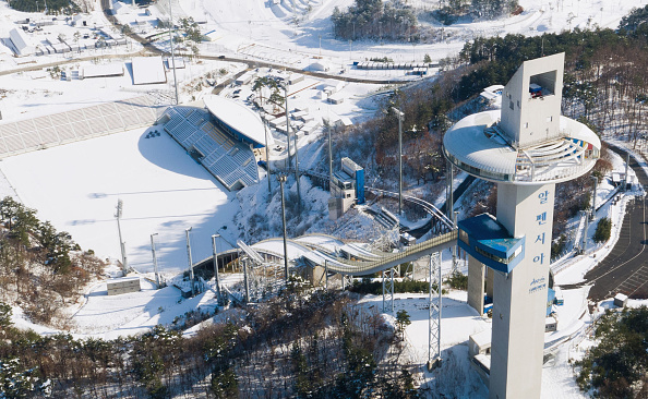 The Alpensia Ski Jumping Center in Pyeongchang.