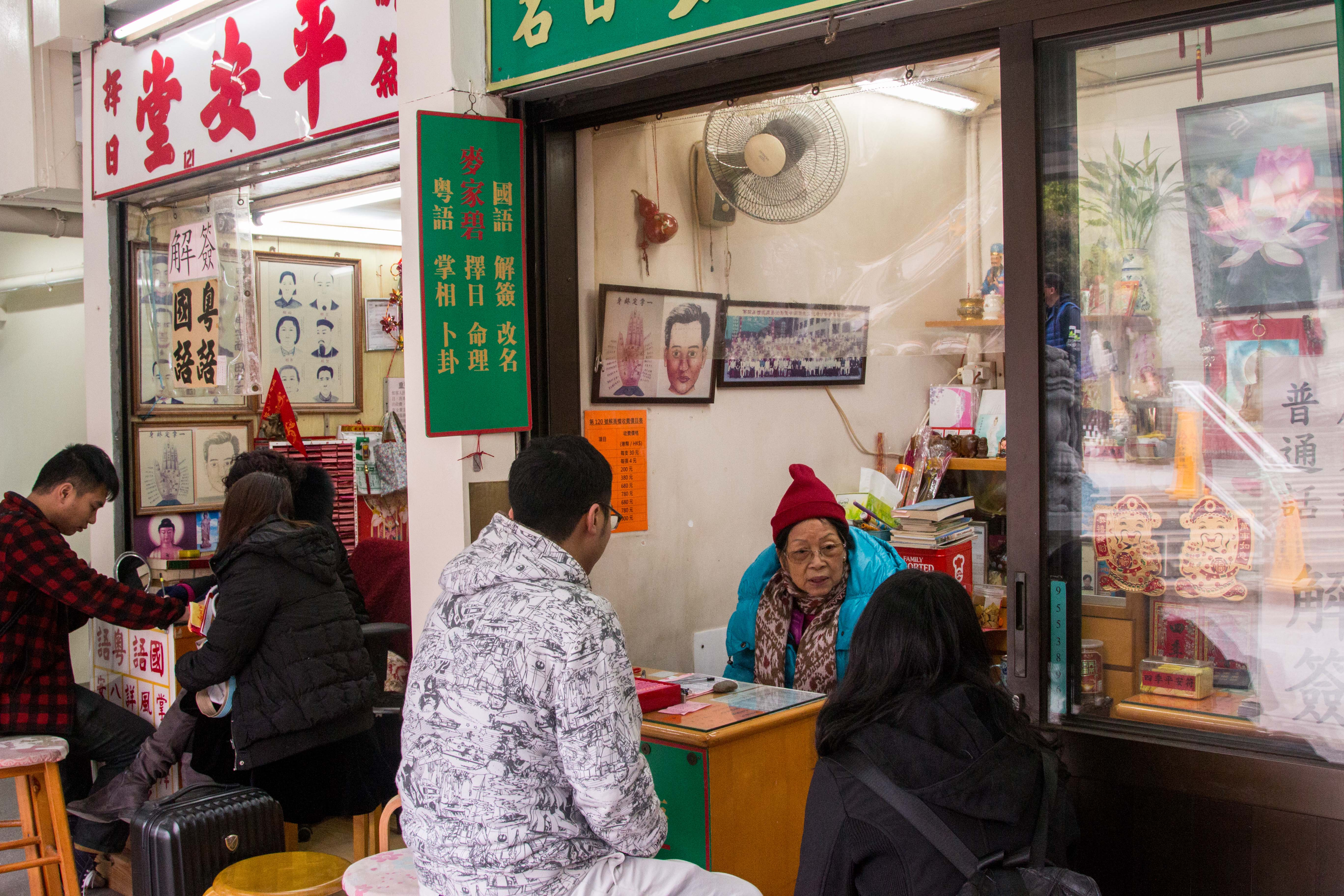 The temple hosts a wing of traditional fortune tellers, who will interpret your fortune for a small fee.