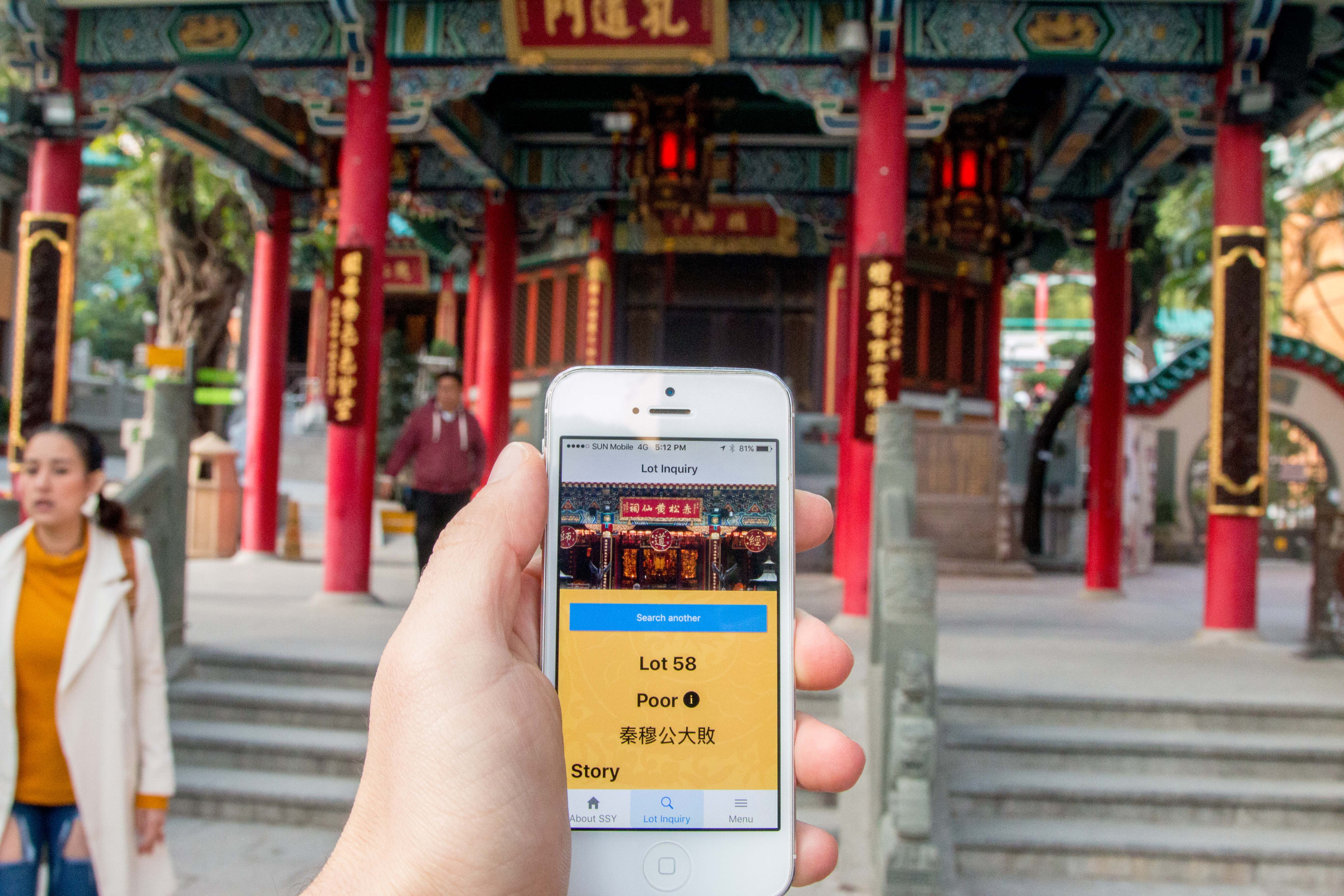 An inauspicious fortune, fetched via the Sik Sik Yuen Wong Tai Sin Temple app.