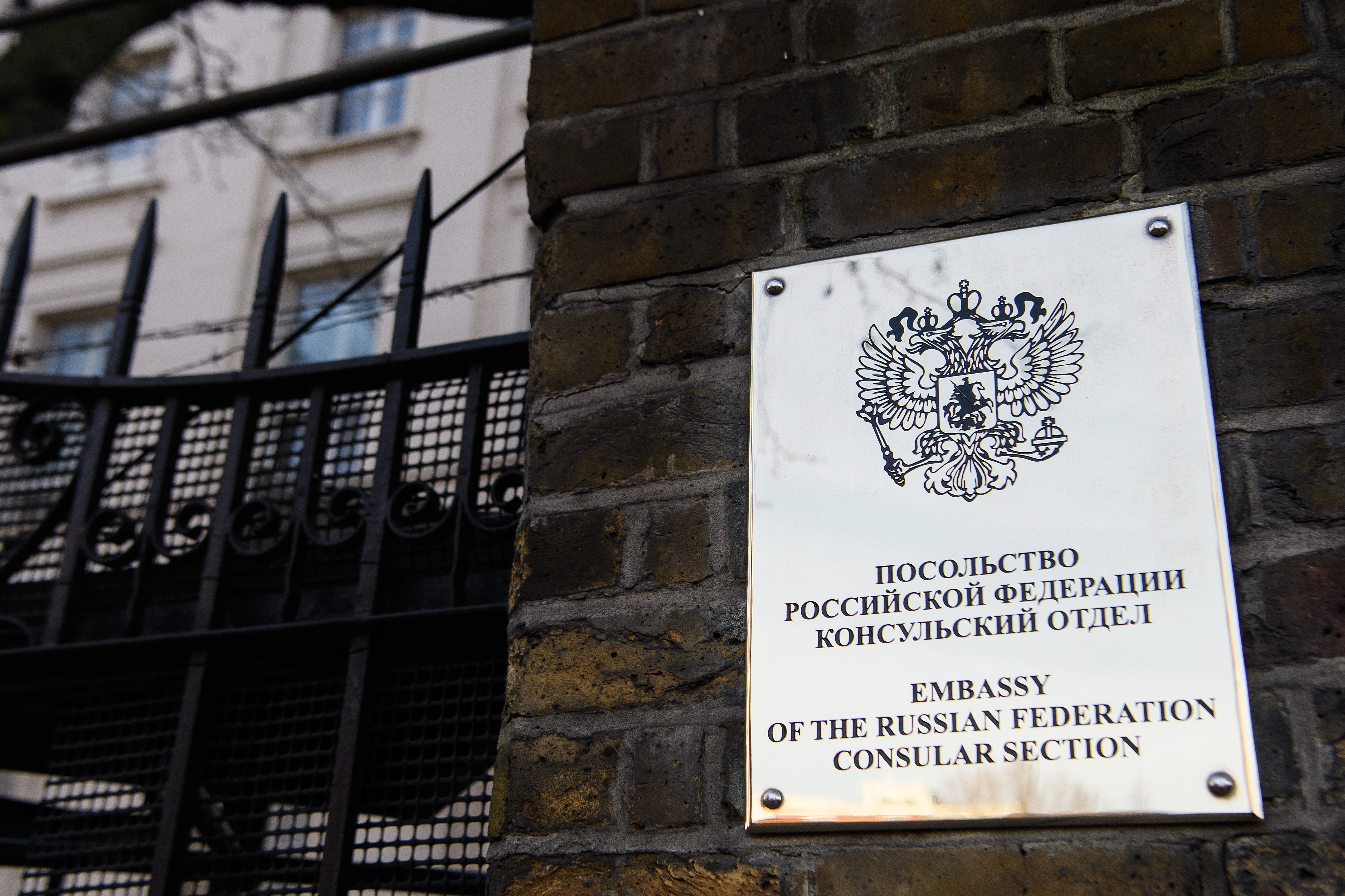 A brass sign is seen outside the Russian consulate on March 14, 2018 in London, England
