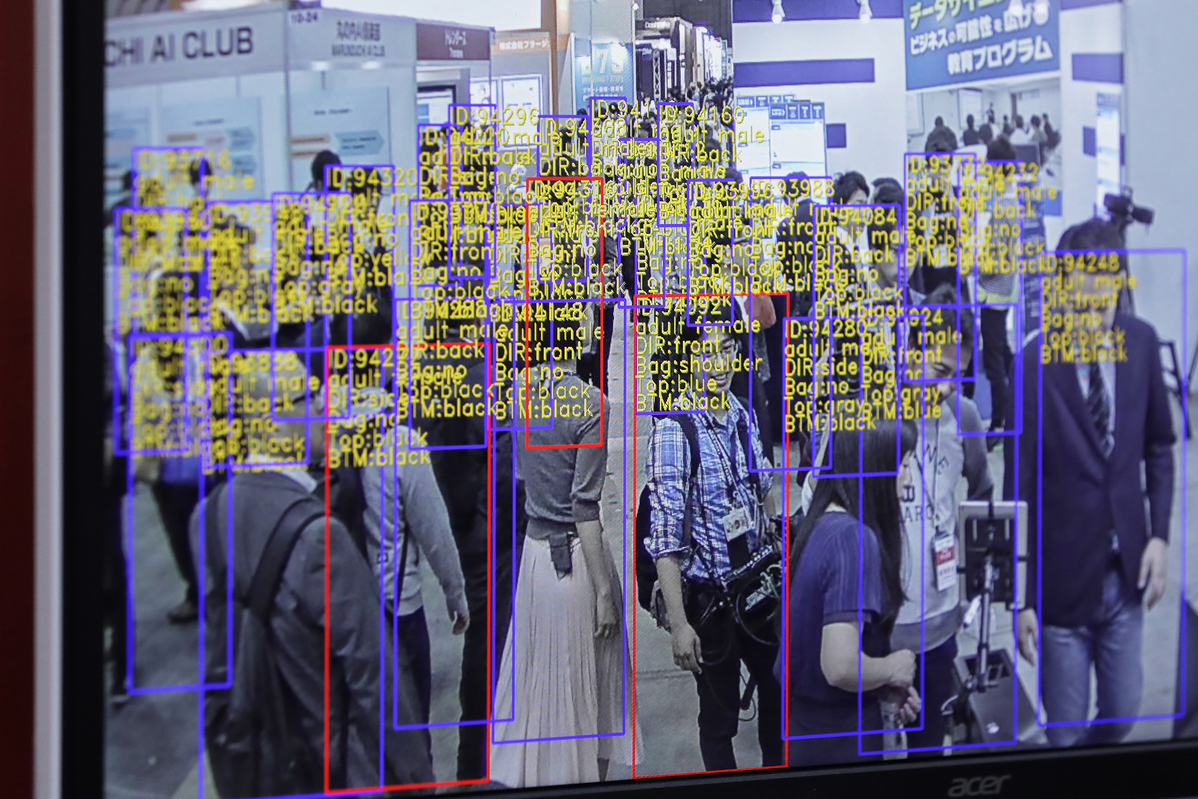 Object detection and tracking displayed at the Artificial Intelligence Exhibition & Conference in Tokyo, Japan, on April 4, 2018.