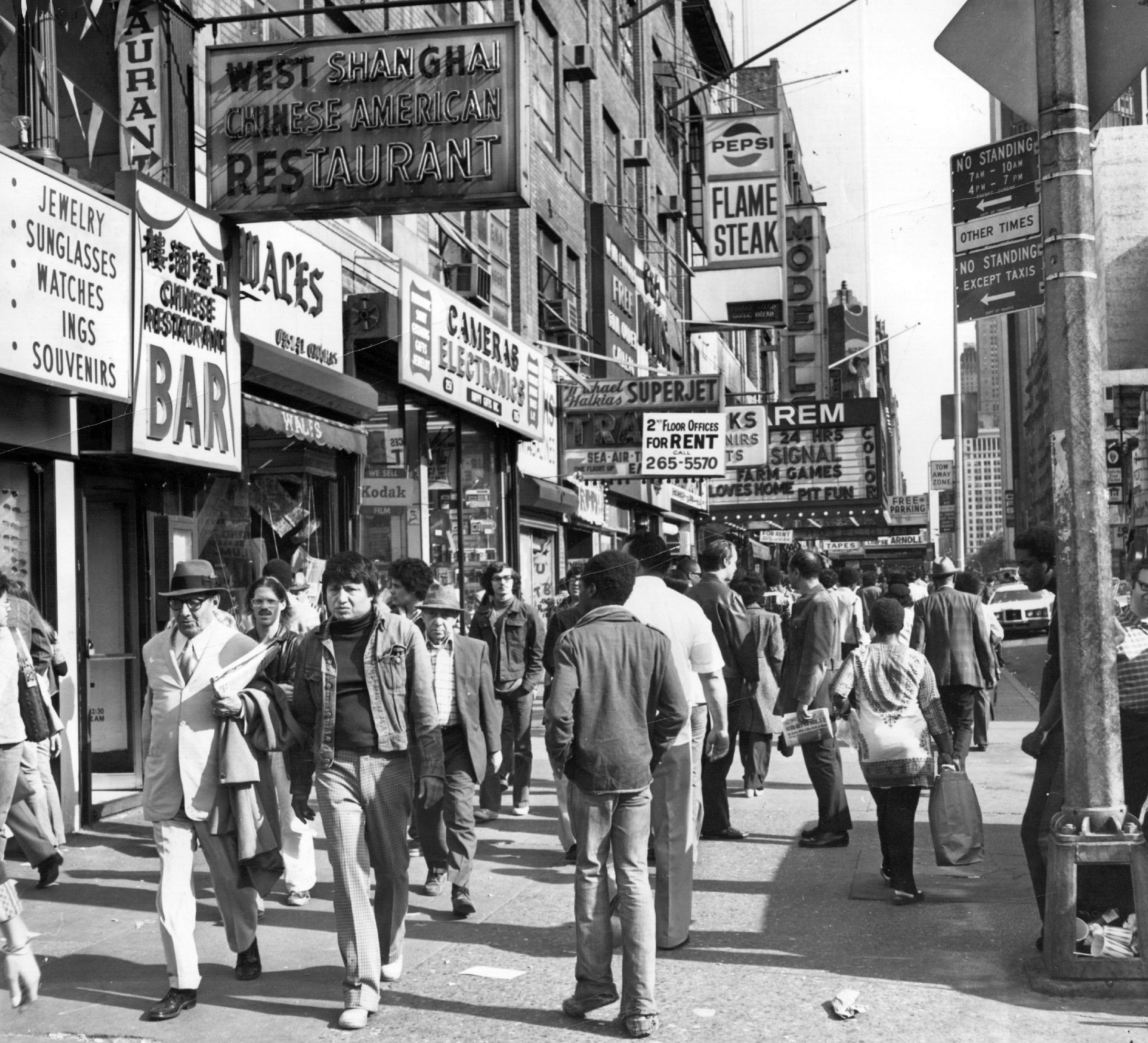 The Times Square area of New York City in 1975