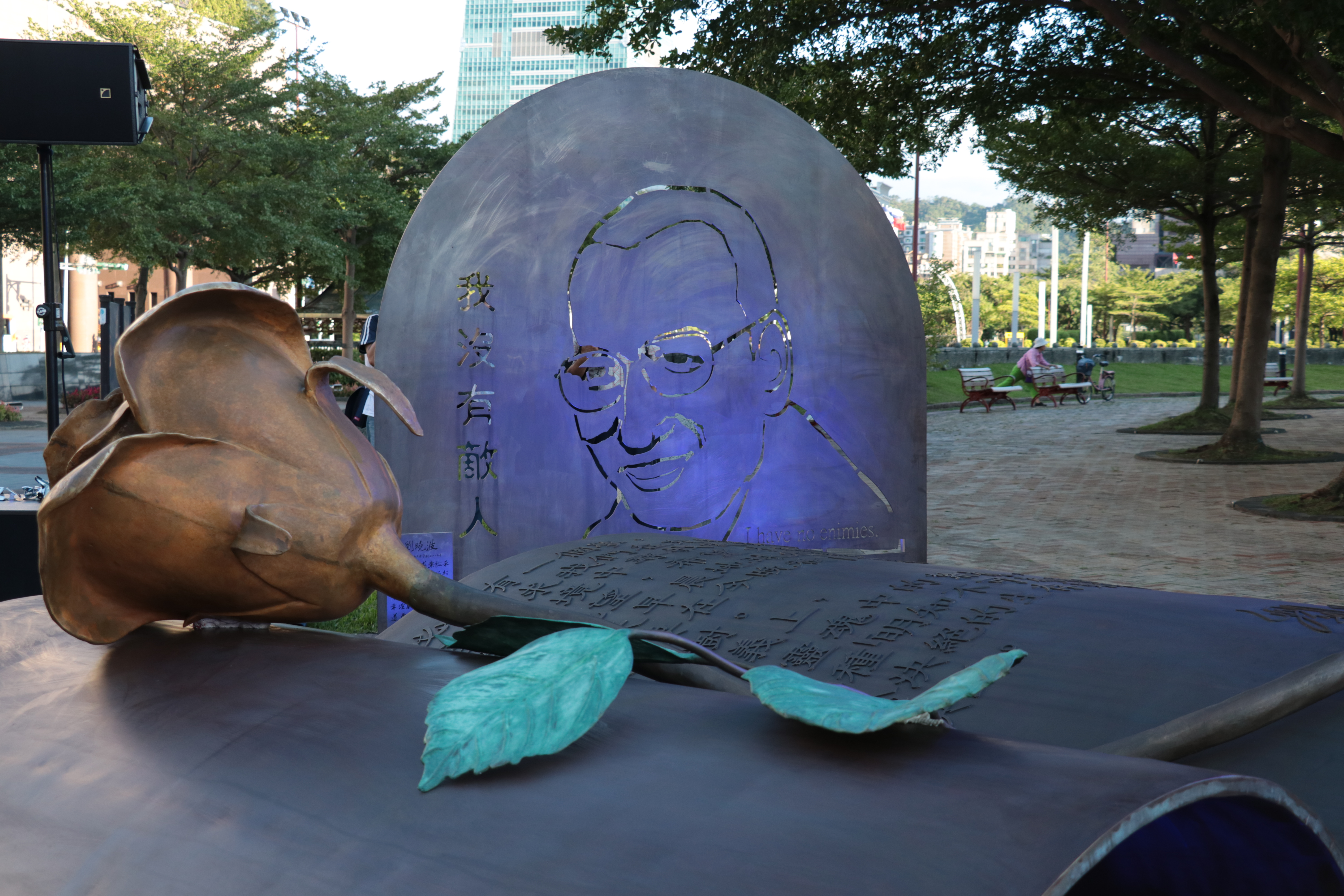 'I Have No Enemies,' a three-part sculpture dedicated to the late Chinese Nobel Peace Prize Laureate Liu Xiaobo, is unveiled in Taipei, Taiwan on the one year anniversary of his death on Jul. 13 2018