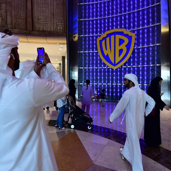 warner-bros-world-abu-dhabi-uae