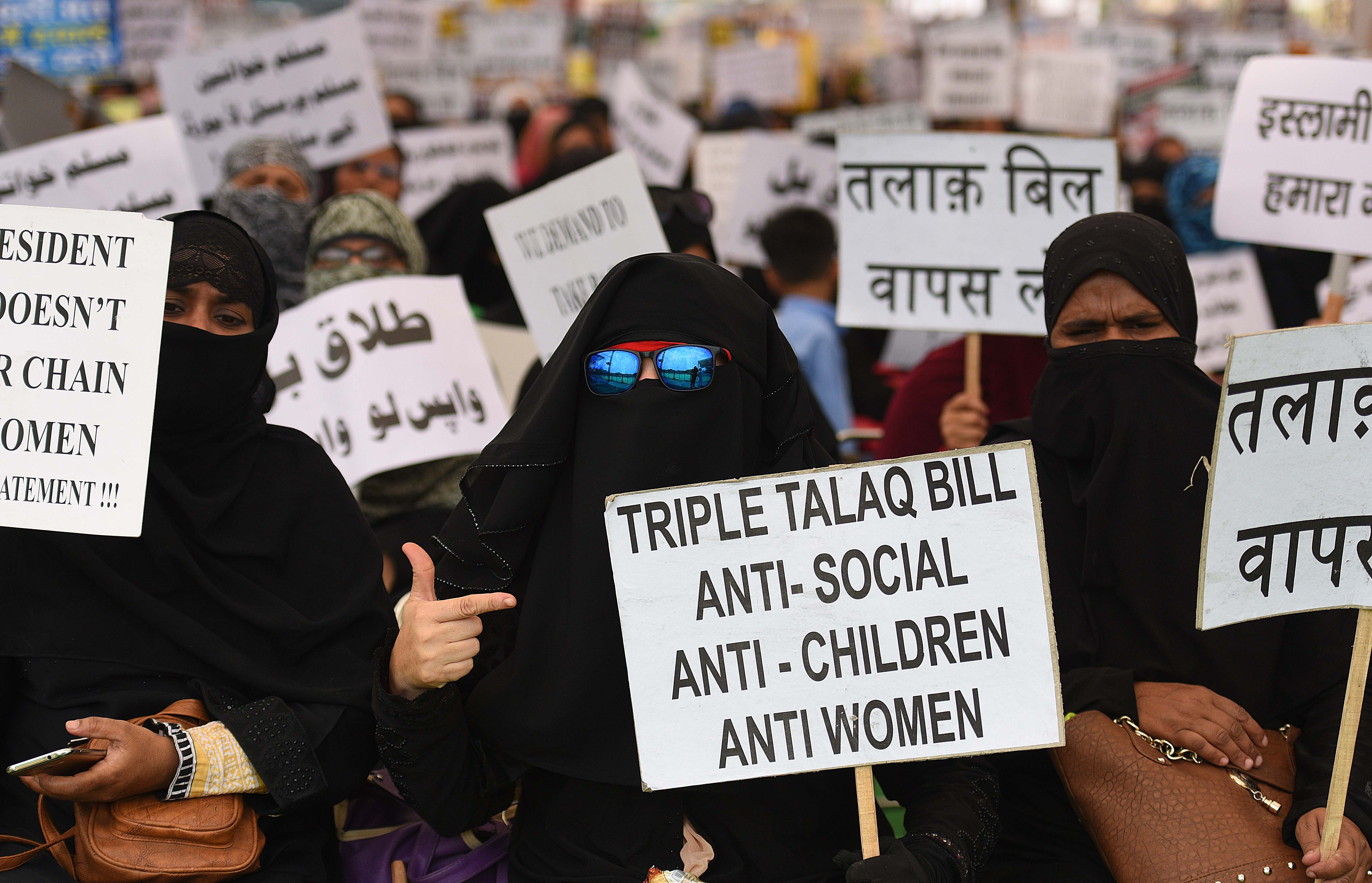 Muslim women protest against the triple talaq bill passed by the Lok Sabha at Ramlila Ground in New Delhi, India on April 4, 2018.
