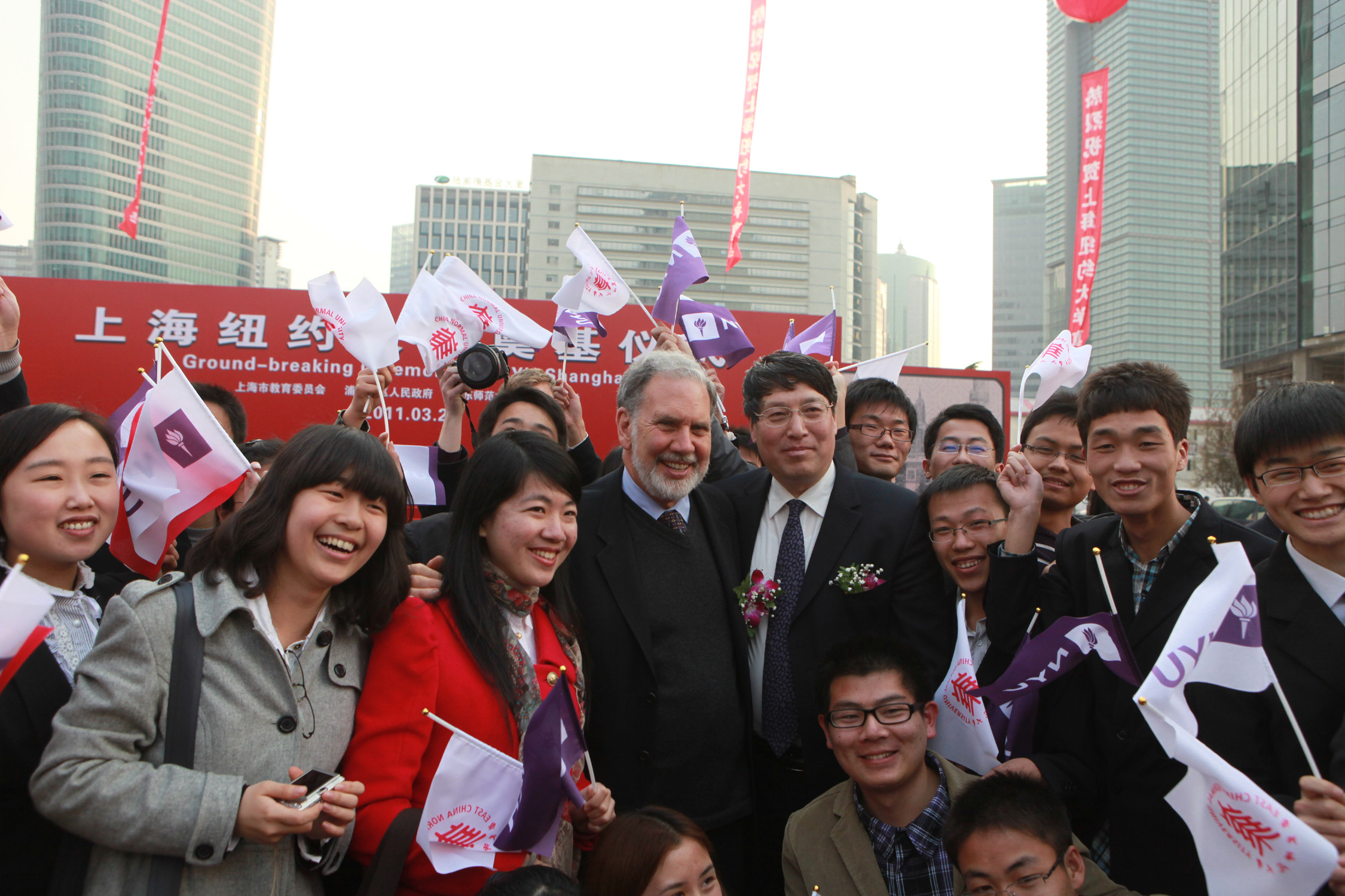 New York University president John Sexton and East China Normal University president Yu Lizhong pose with students at the ground-breaking ceremony for NYU Shanghai on March 28, 2011 in Shanghai, China.