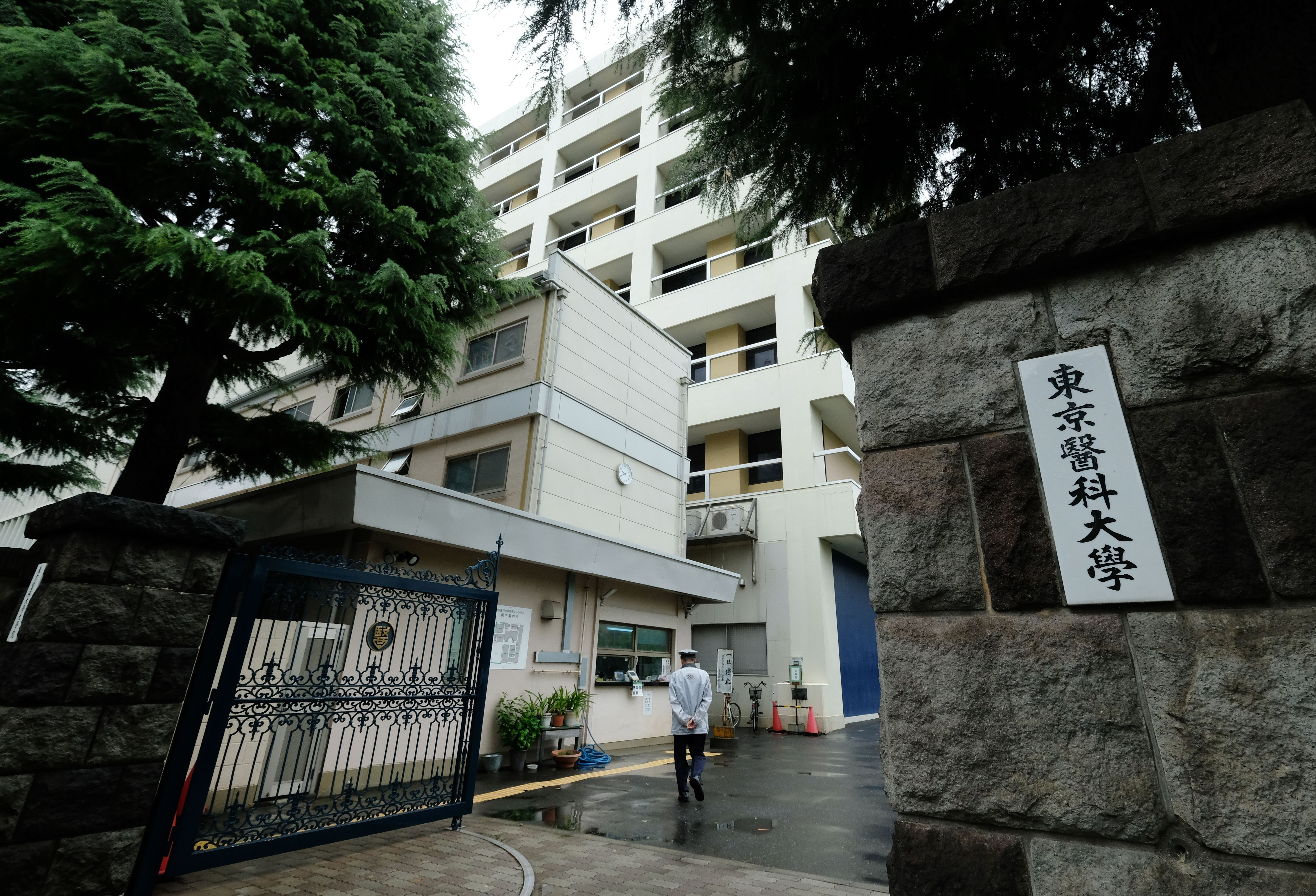 The entrance to the Tokyo Medical University is seen in Tokyo on Aug. 8, 2018.
