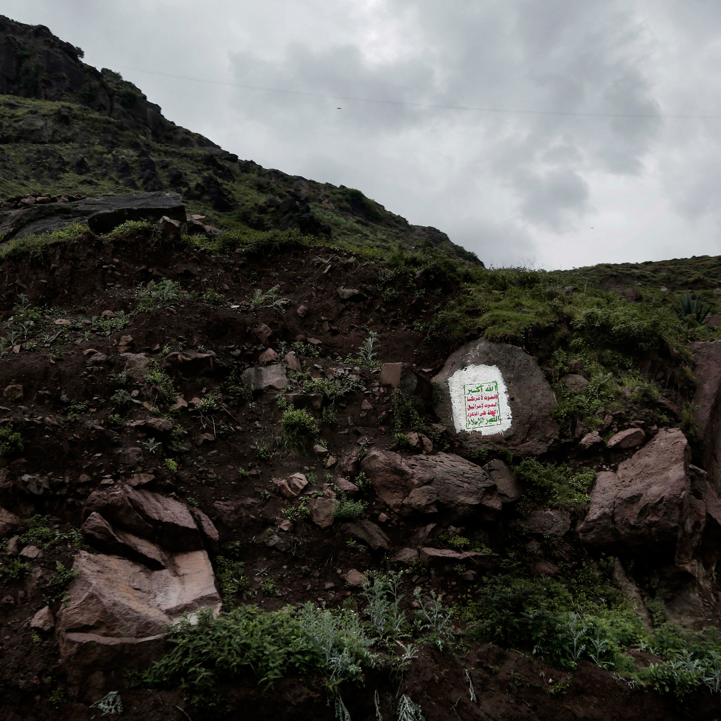 The Houthi slogan, seen on a mountainside in Ibb on Aug. 3, reads:  God is great. Death to America. Death to Israel. Curse the Jews. Victory to Islam.