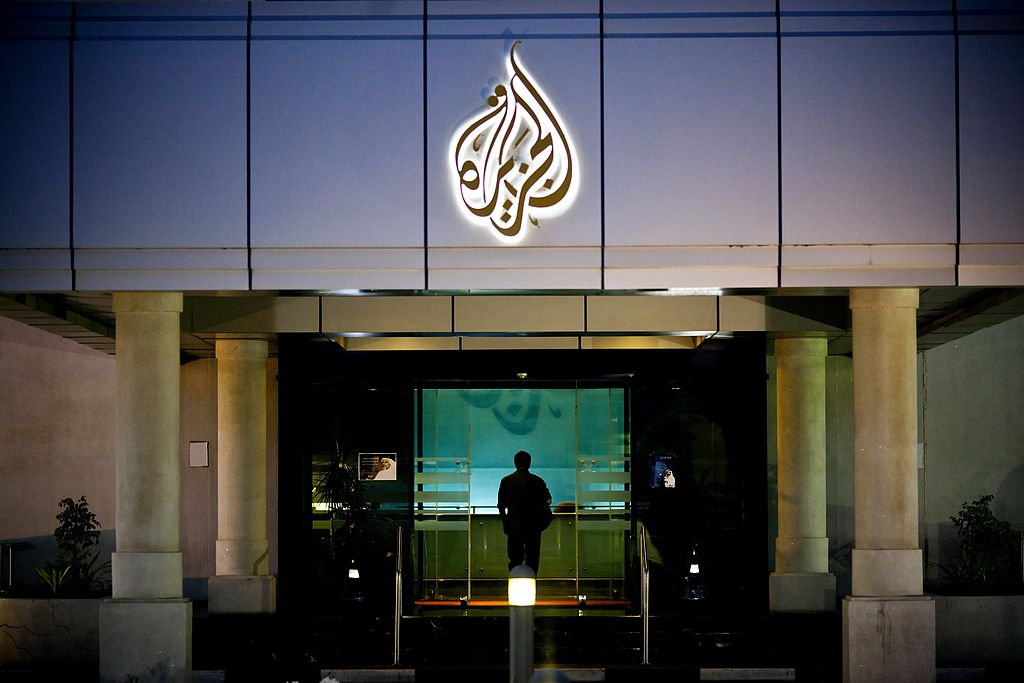 An Al Jazeera broadcast center is seen in Doha, Qatar on March 22, 2011.