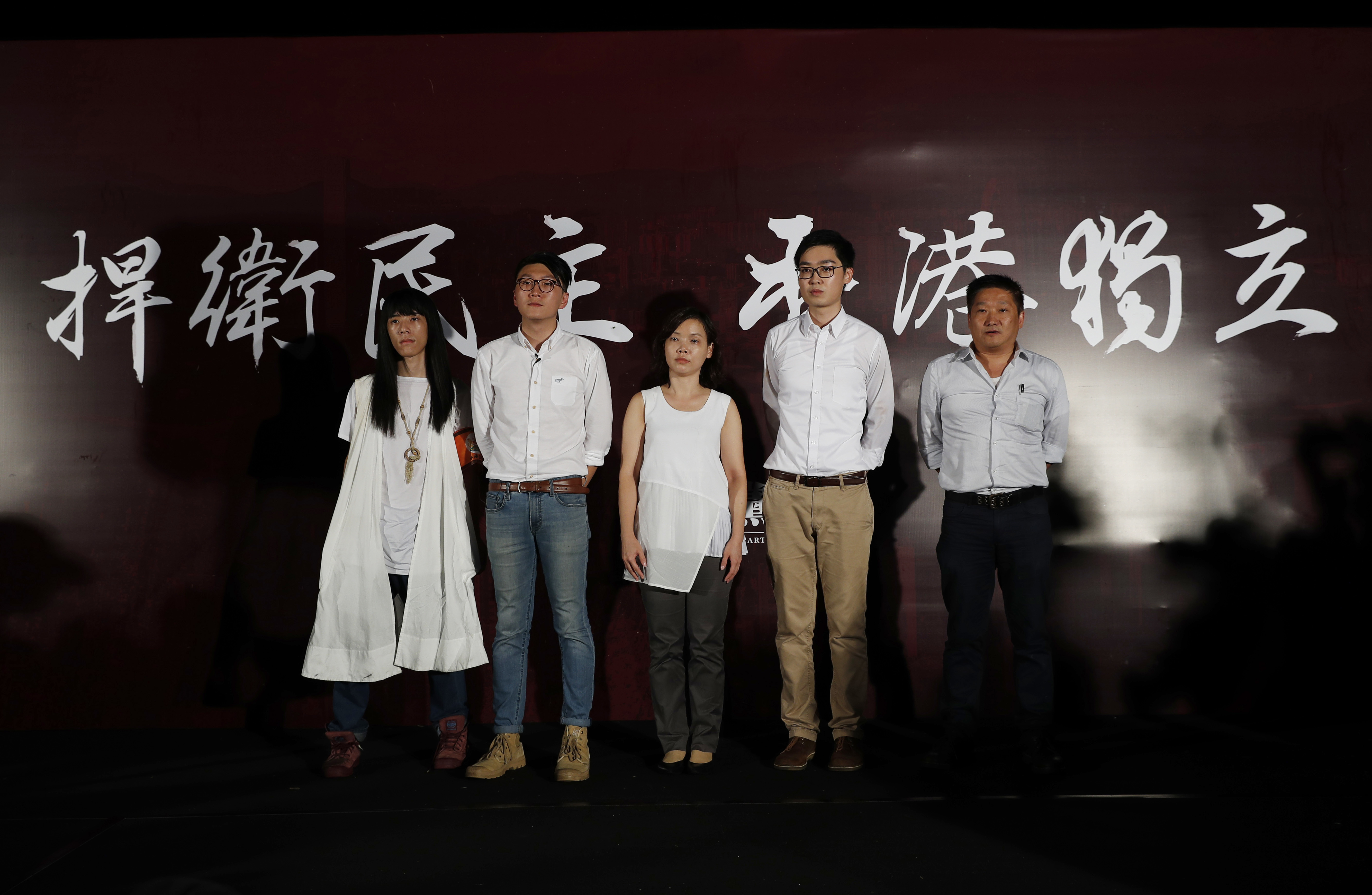 Five candidates who were rejected from participating in the Legislative Council elections attend a rally in Hong Kong on Aug. 5, 2016.