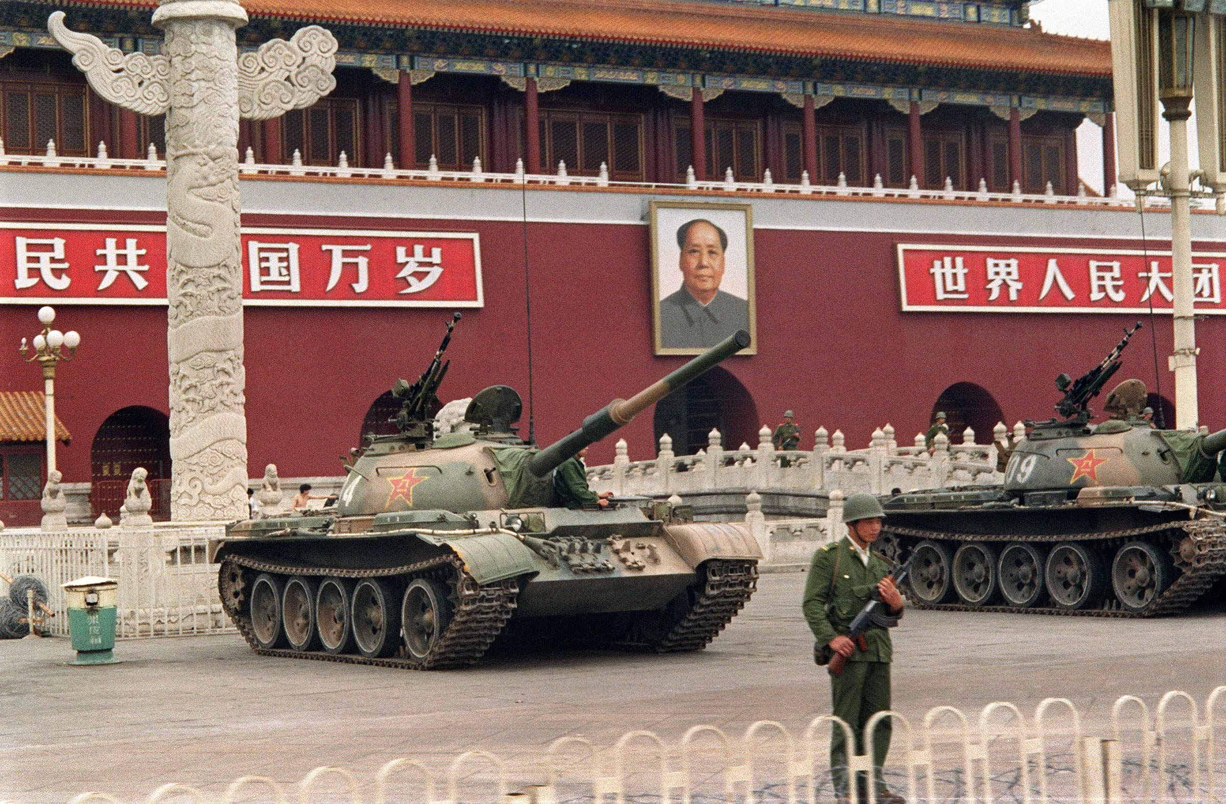 People's Liberation Army tanks are positioned at Tiananmen Square on June 9, 1989.