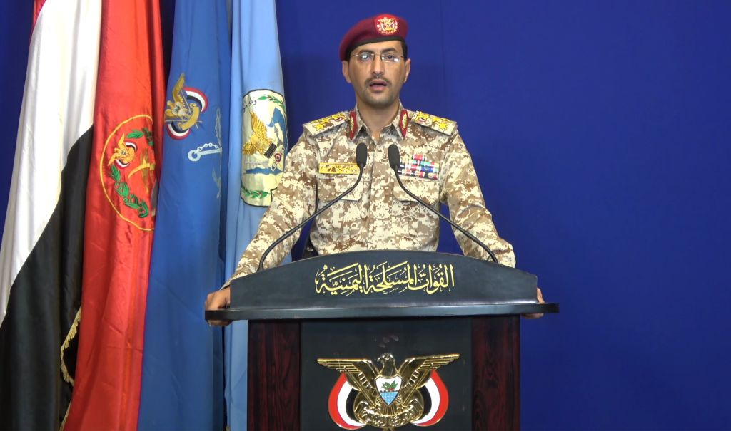 An image grab taken from a video made available by al-Houthi Media Office shows Houthi military spokesman Brigadier-General Yahia Sarie speaking at a press conference on Sept. 14, 2019, during which Yemen's Iran-aligned rebels claimed responsibility for the drone attacks on Saudi Aramco's processing plants in Abqaiq and Khurais.