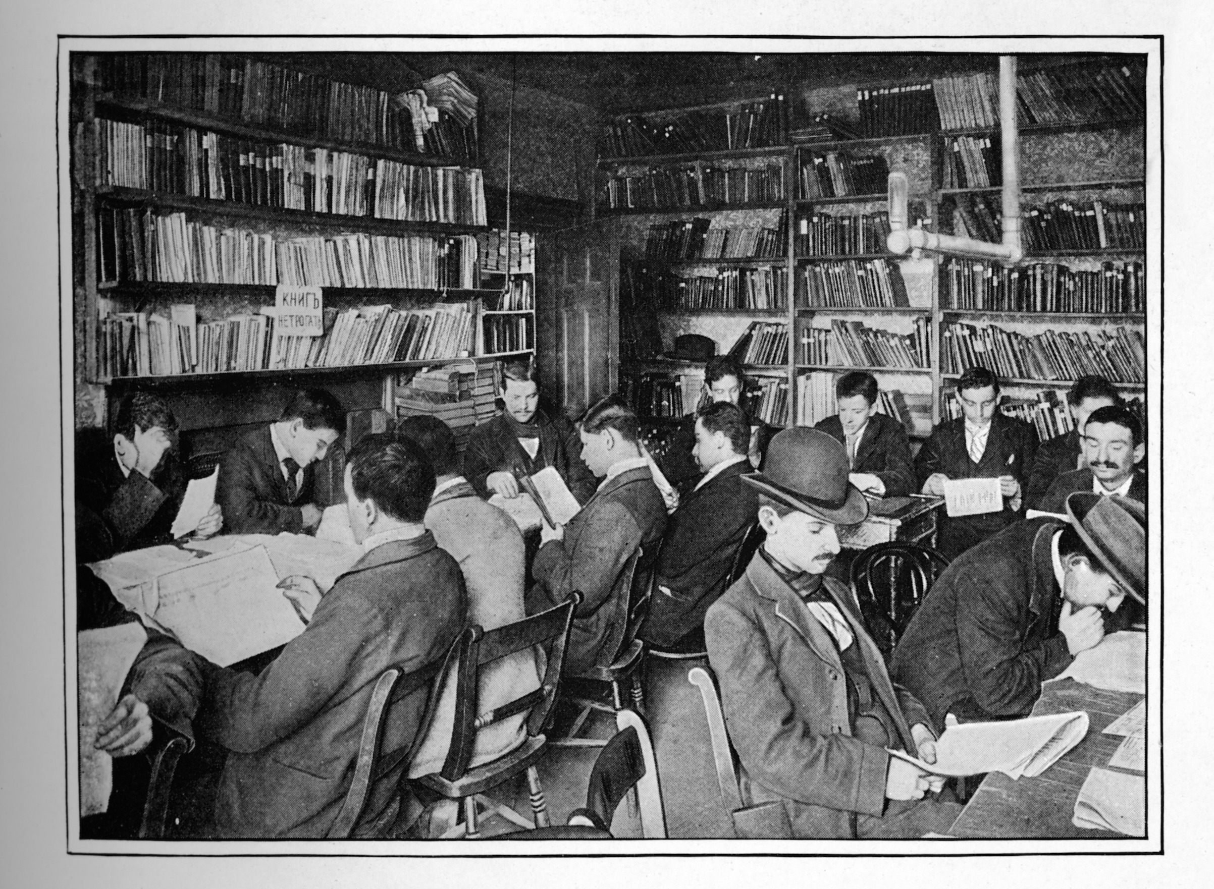 The Free Russian Library and reading room, 15 Whitechapel Road, Stepney, London, circa 1901 (1901). The Free Russian Library provided Russian emigres living in London with access to Russian literature.
