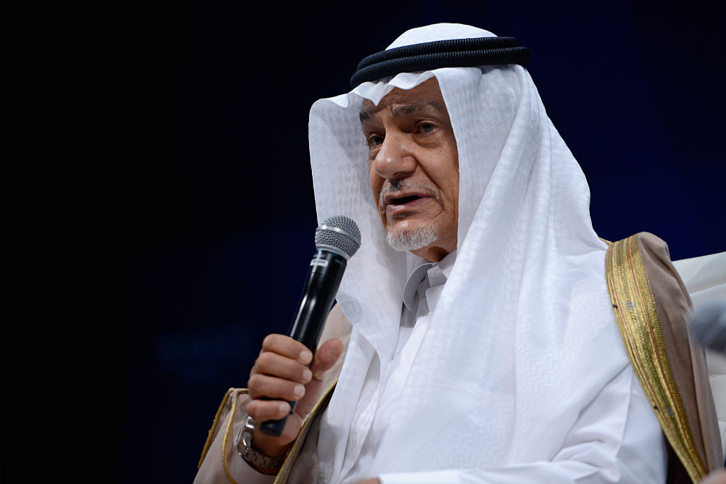 Prince Turki Al-Faisal speaks on stage during the 2015 Concordia Summit on Oct. 2, 2015 in New York City.