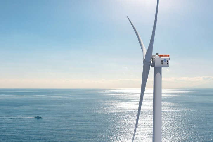 Haliade Offshore Wind Turbine