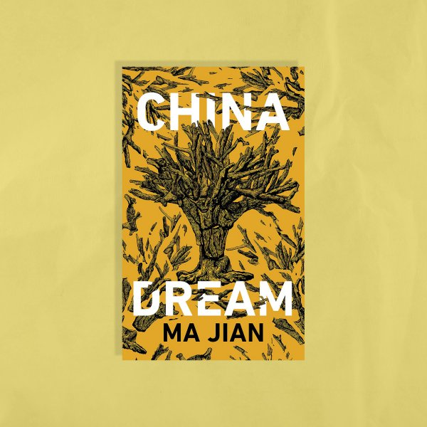china-dream