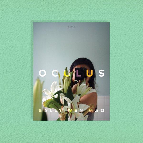 oculus-poems