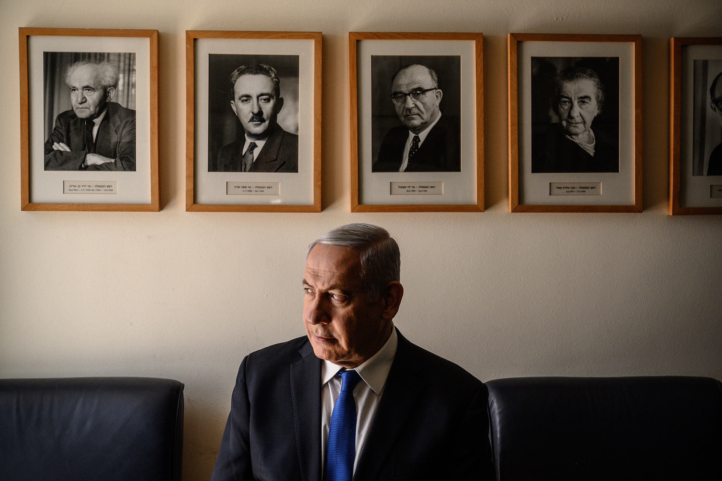 Israeli Prime Minister Benjamin Netanyahu.  'The Strong Survive',  July 22 issue.