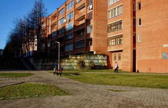 Visaginas, Lithuania Forgotten Nuclear Town