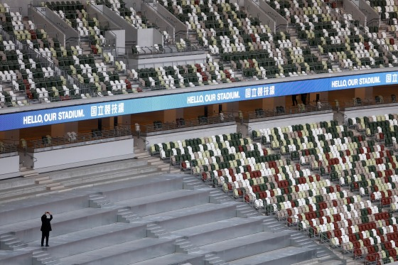 Tokyo Olympics Stadium Debut