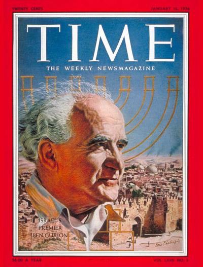 Jan. 16, 1956