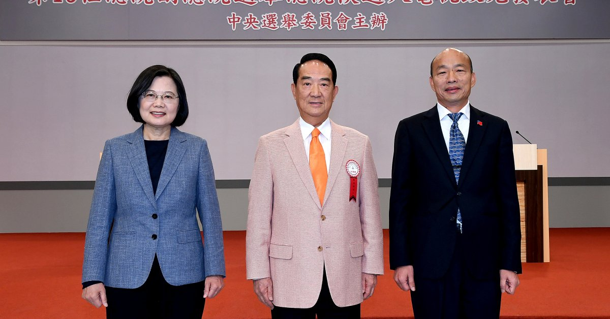 Вот что стоит на президентских выборах в Тайване thumbnail