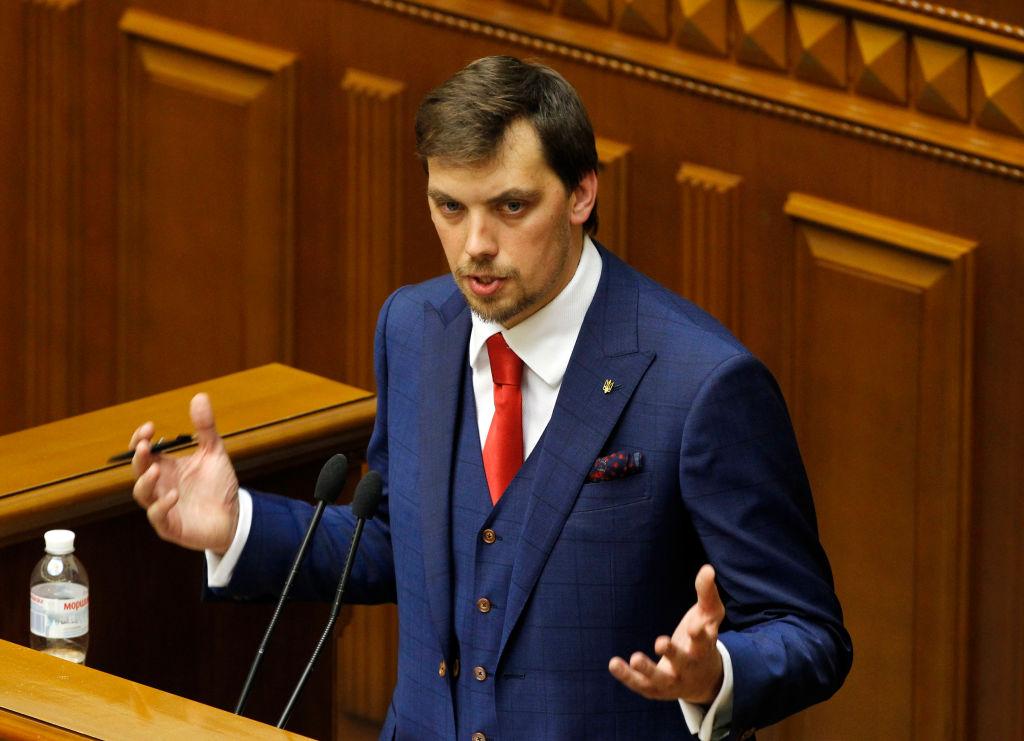Ukrainian Prime Minister Resigns After Recordings Capture Him Criticizing Zelensky