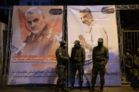Funeral Procession For Iran's General Qasem Soleimani