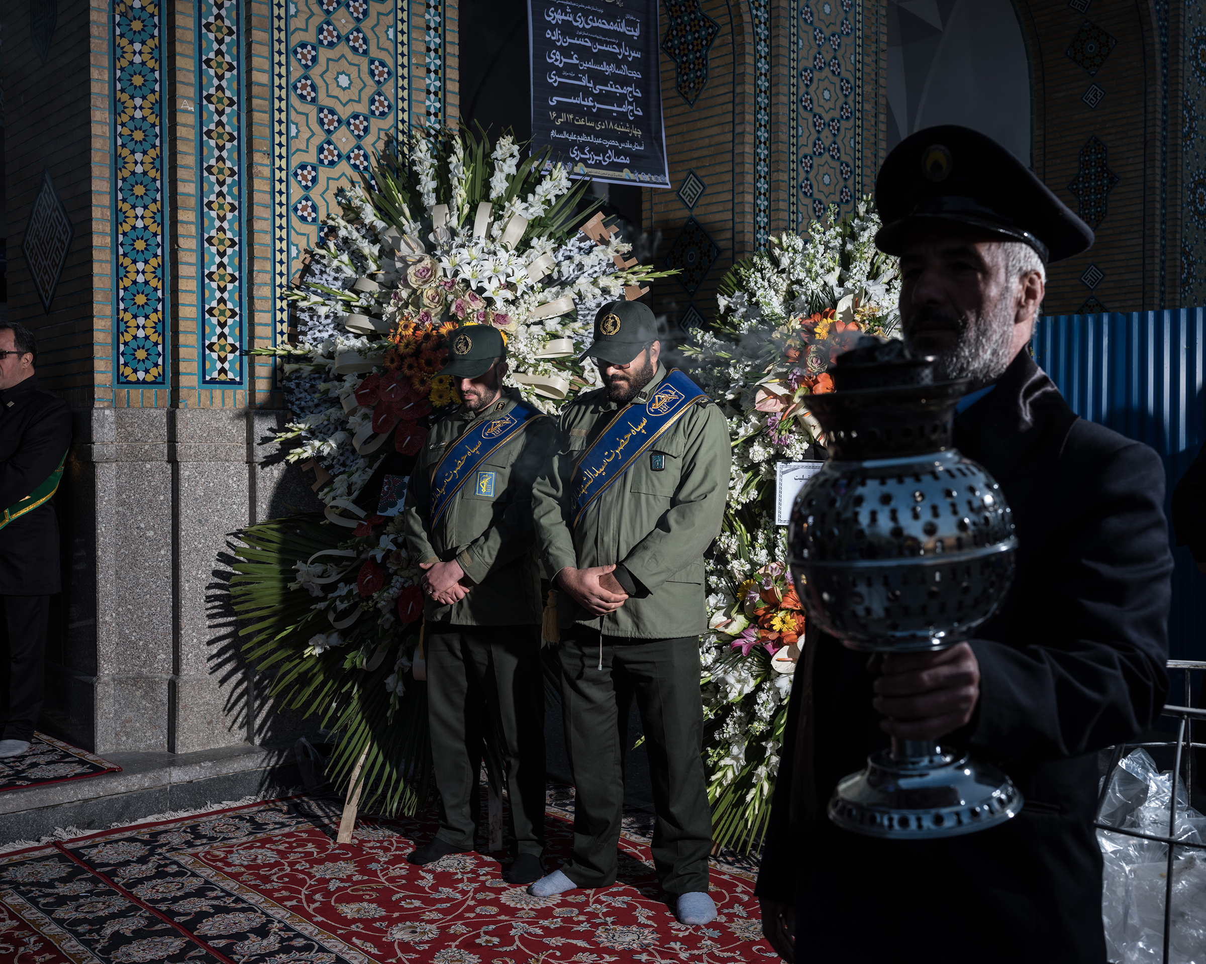 At the shrine to Shah Abdol Azim in Tehran, a special ceremony was held on Jan. 8.