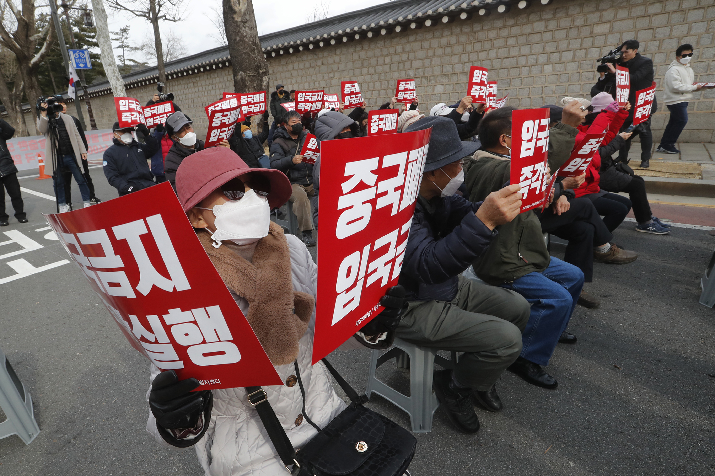 South Korean protesters stage a rally calling for a ban on Chinese people entering South Korea near the presidential Blue House in Seoul, South Korea, on Jan. 29, 2020.