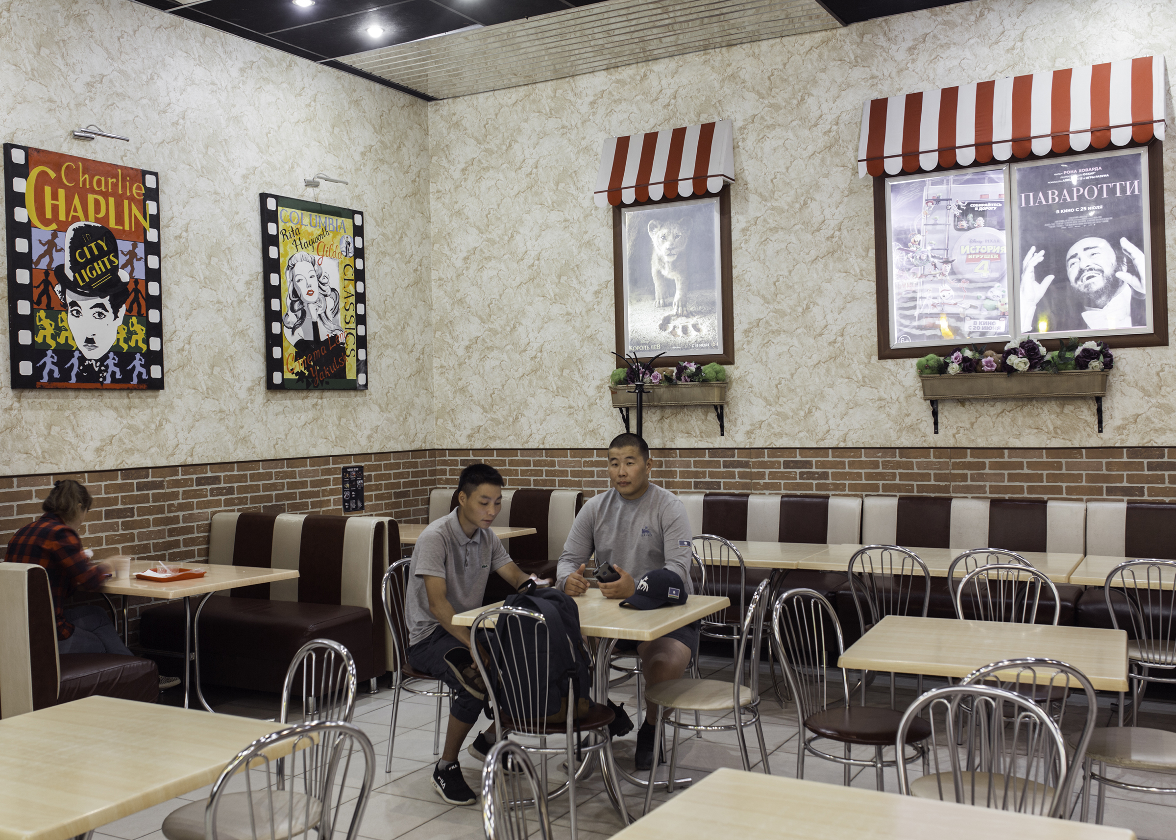 Cafe in the Lena movie theater in Yakutsk. With a population of just over 300 thousand people, there are 6 movie theaters there, showing Yakut films.