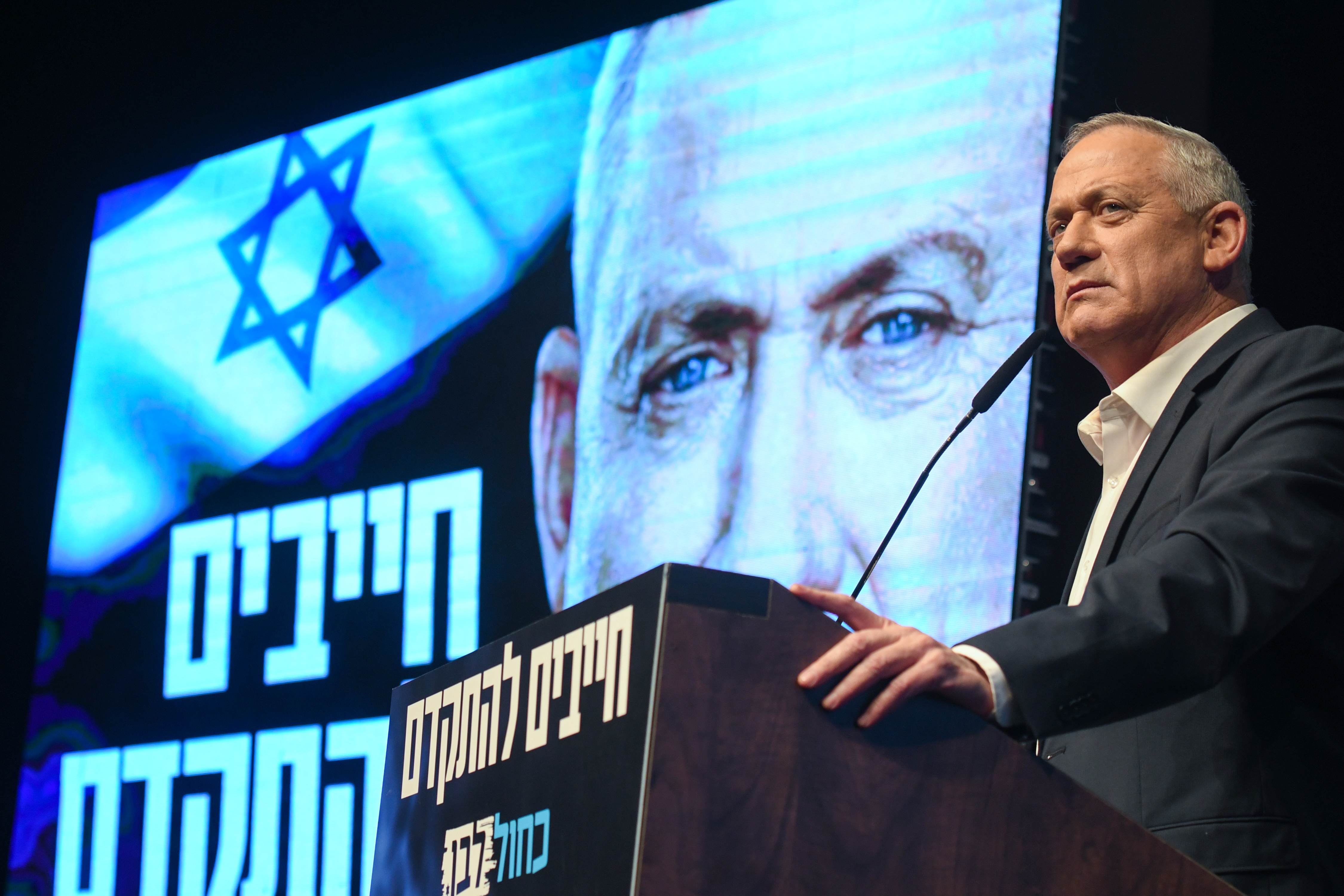 Benny Gantz, leader of Blue and White party, during an election campaign event in Ramat Gan, near Tel Aviv on February 25, 2020.