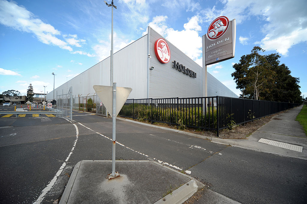 The GM Holden logo is displayed at the company's engine operations facility in Melbourne, Australia, on Wednesday, Dec. 11, 2013.