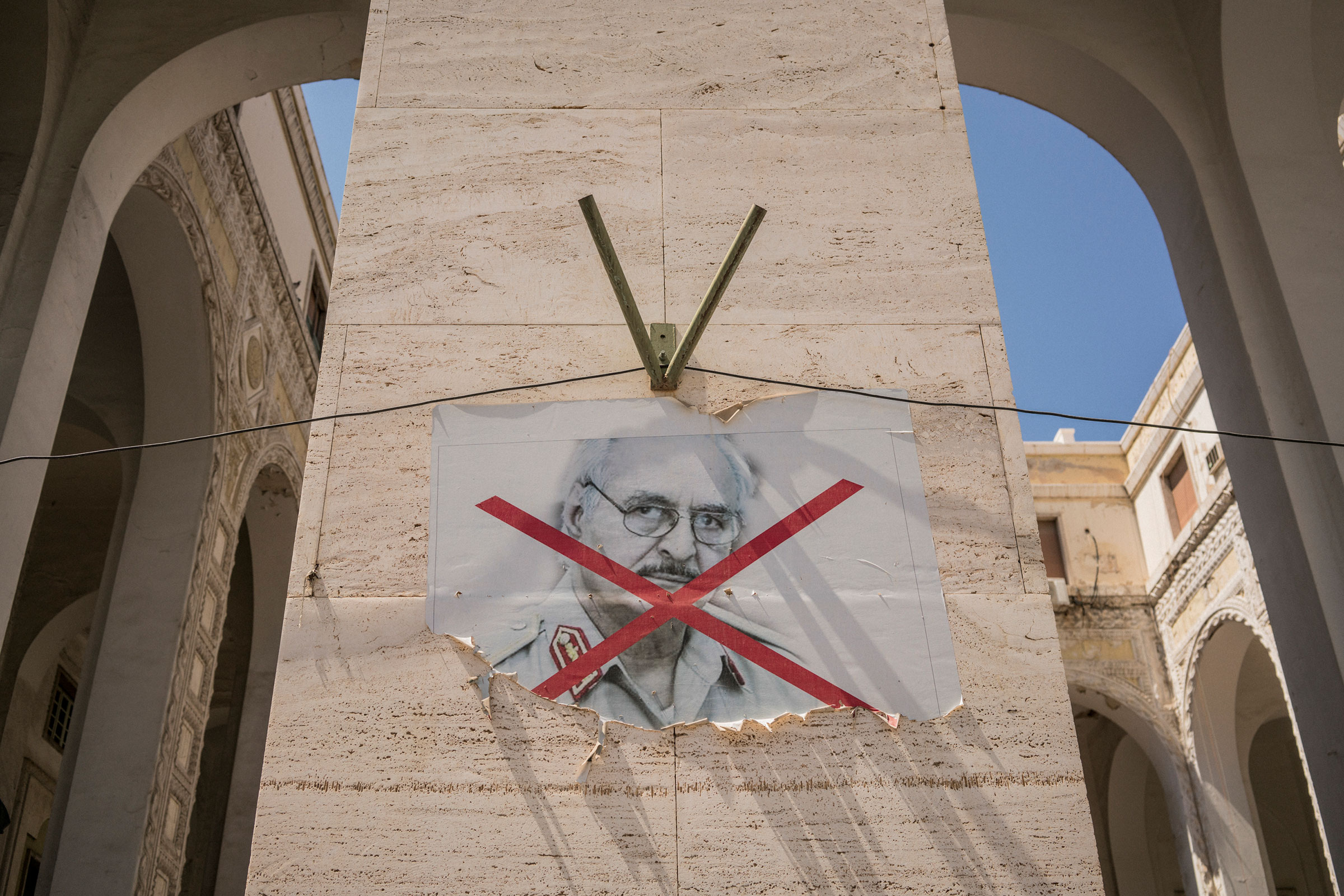 An anti-Haftar poster in Tripoli on July 1, 2019.