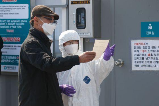 South Korea Corona Virus Mass Infection