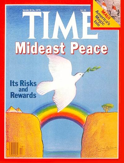 Mar. 26, 1979