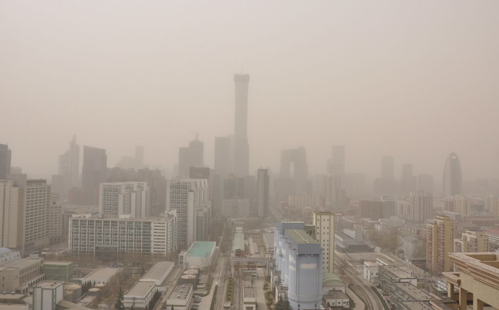 A view of buildings during haze in Beijing, China, on 28 March 2018.