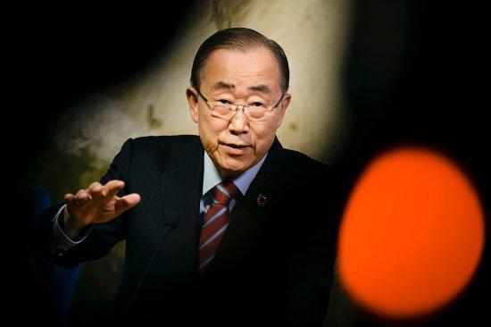 Ban Ki-moon giving a speech at the UN