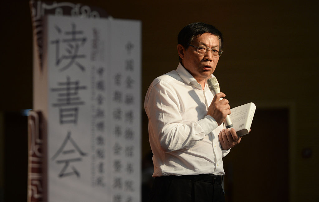 Ren Zhiqiang, former chair of Huayuan Property Company Limited, attends a book club at Huaxia College of Wuhan University Technology in Hubei Province, China on Sept. 20, 2015.