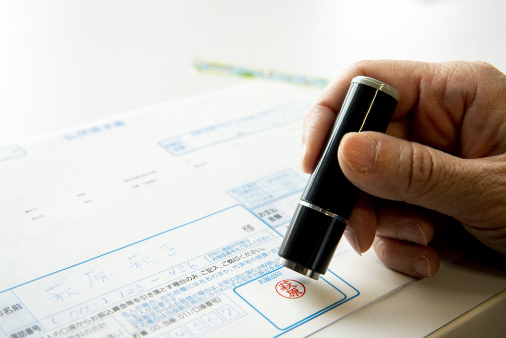 A hanko is stamped on a banking document in Tokyo, Japan, on Feb. 12, 2019.